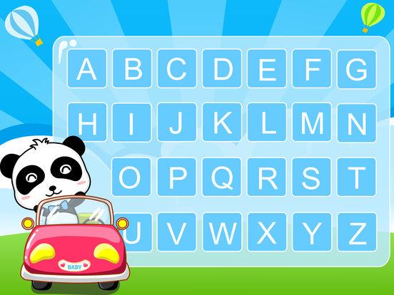 宝宝学ABC 宝宝学英语 儿歌动画 字母歌 宝宝巴士