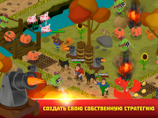 Battle Bros - Online co-op tower defense TD game Screenshot