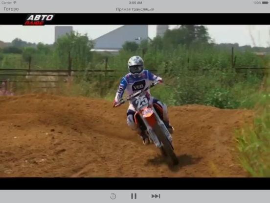 Yunisov TV (российское тв онлайн) Screenshots