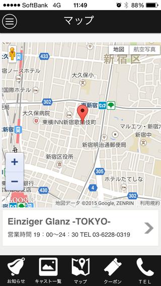 Einziger Glanz -TOKYO-