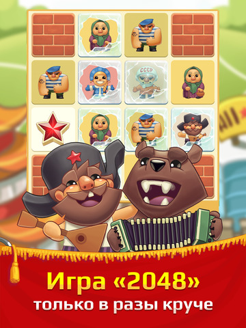 Знай Наших! для Вконтакте на iPad