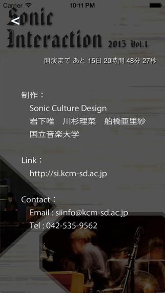 Sonic Interaction / Sonic Culture Design iPhone Screenshot 5