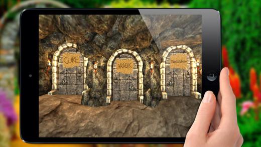 Ayat Ul Kursi Islamic app - 3D