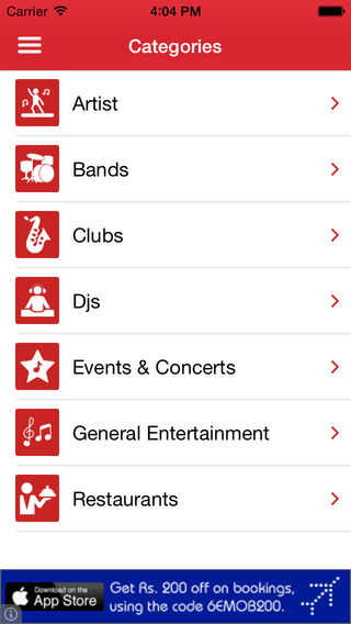 Entertainer App