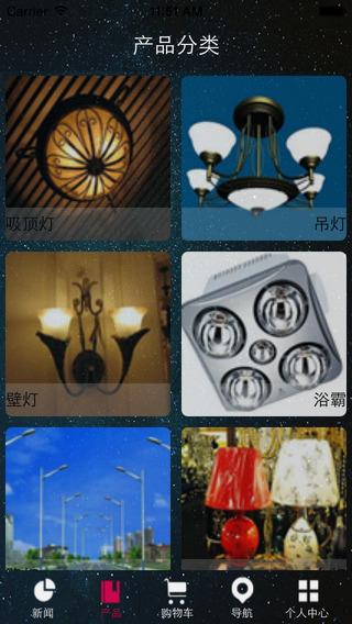 LED照明网--专业的LED行业平台 LED 节能灯具