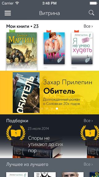 MyBook — библиотека онлайн читать книги: классика фантастика проза рассказы