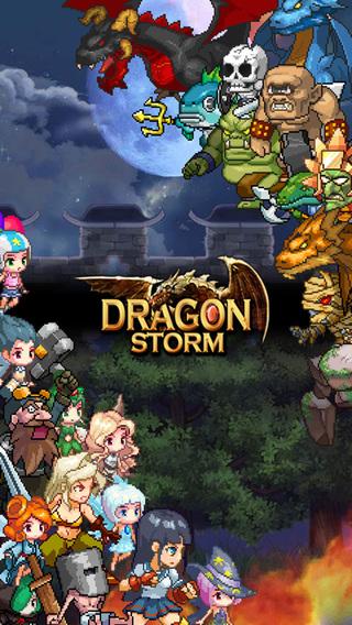 Dragon Storm Heroes