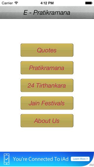 E_Pratikramana