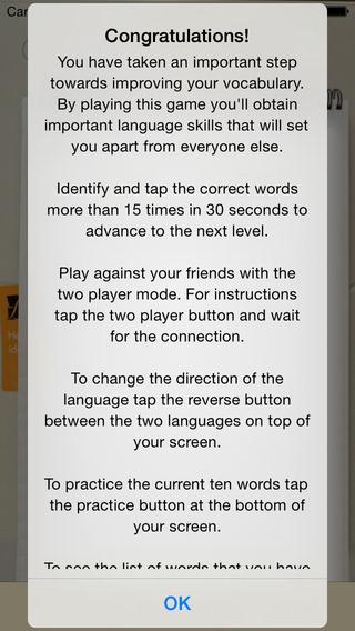 BidBox Vocabulary Trainer: English - Arabic iPhone Screenshot 4