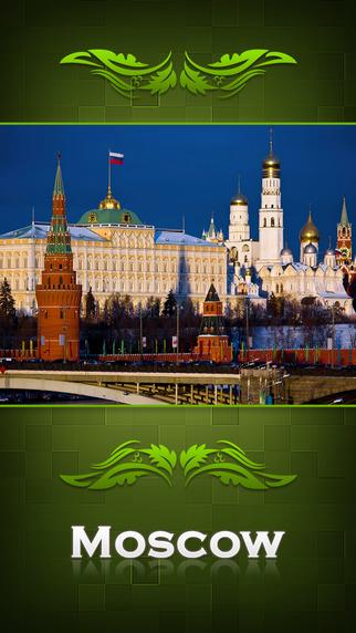 Moscow City Offline Travel Guide