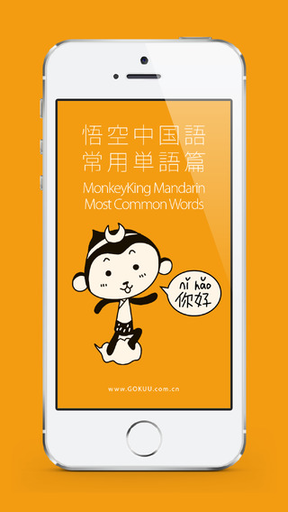 Daily Chinese Words Listening Numbers Time - 250 For Entry Mid Level