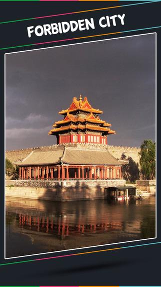 Forbidden City Travel Guide
