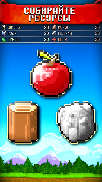CivCrafter Screenshot