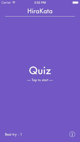 HiraKata Quiz