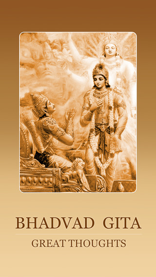 Bhagwat Gita : A part of the Hindu epic Mahabharta - Bhagwat Geeta