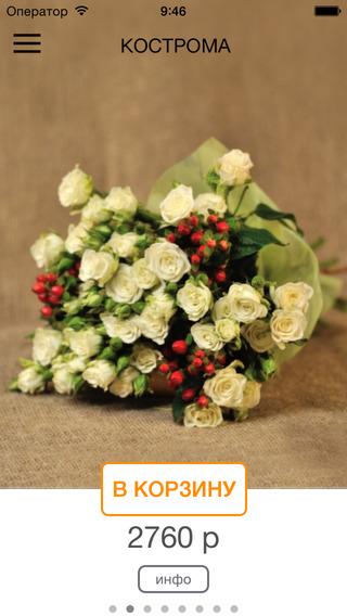Lover's flowers - доставка букетов и цветов по городам России