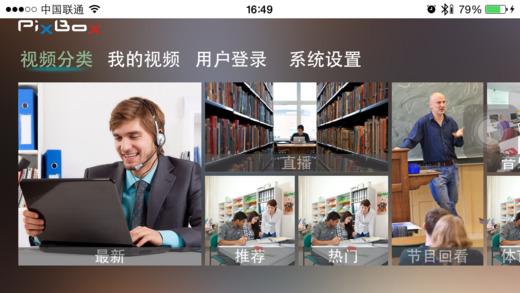 玩教育App|PixBox客户端免費|APP試玩