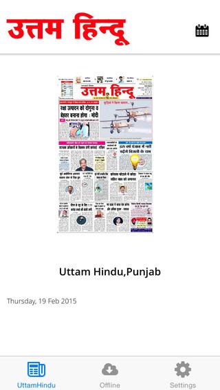Uttam Hindu epaper