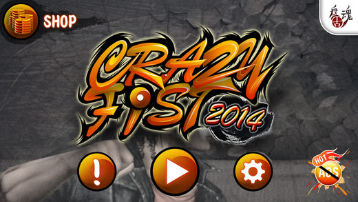 Crazy Fist 2014