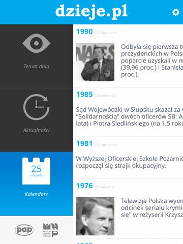 玩免費新聞APP|下載Dzieje.pl app不用錢|硬是要APP