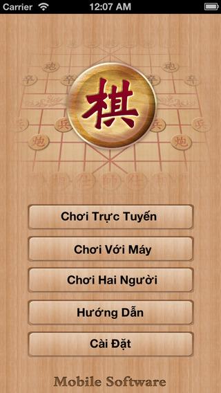 神箭手的序曲 - 動作遊戲 運行 - 小遊戲:台灣在線小遊戲