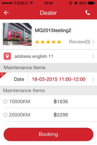 MG Thai screenshot 2