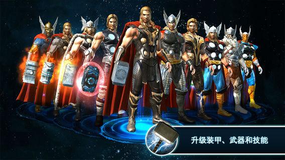 雷神2:黑暗世界 – 官方游戏