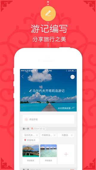 breach clear app是什麼 - 首頁 - 電腦王阿達的3C胡言亂語