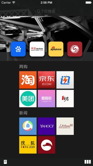 Kylin手机浏览器