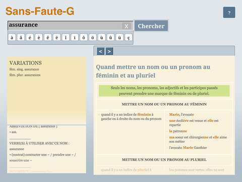 Sans-Faute-G screenshot 2