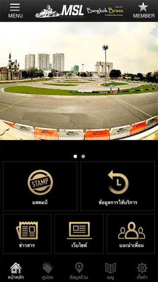 MSL Karting