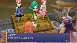 FINAL FANTASY IV: THE AFTER YEARS - iPhone 截图 3