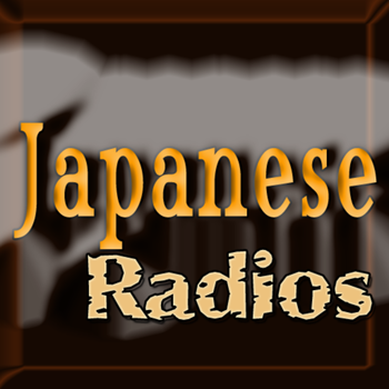 Japanese 日本語 Nihongo Radios 娛樂 App LOGO-APP開箱王
