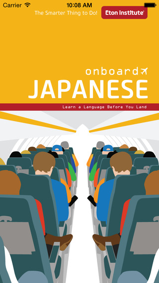 Onboard Japanese