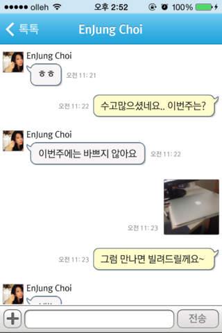 hey korean ios social networking apps appdropp