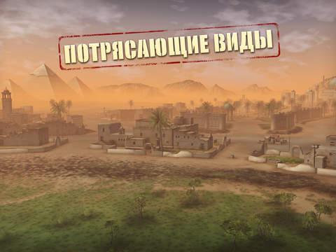 Battle Supremacy Screenshot