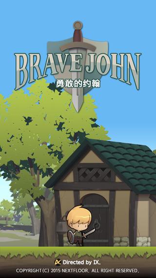 《RPG - 勇敢的约翰 [iOS]》