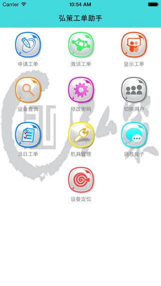 ATMOSAPP|玩工具App免費|玩APPs