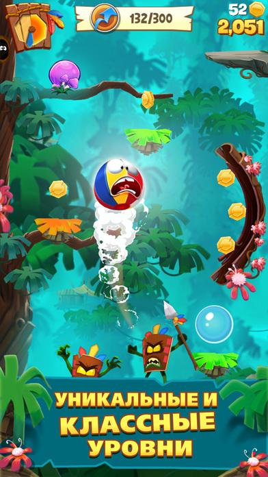 Airheads Jump Screenshot