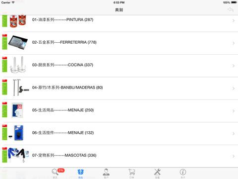 玩免費書籍APP 下載ZT-HOME 鸿贸 app不用錢 硬是要APP