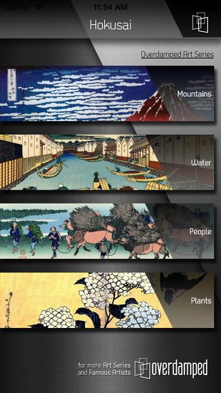 Hokusai HD