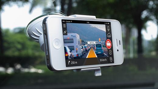 скачать навигатор для айфон 5 - фото 2