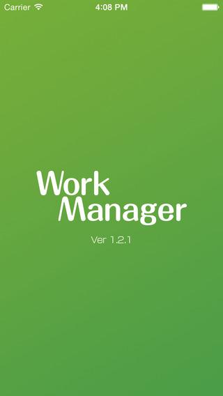 WorkManager - 時給計算に最適!ワークマネージャー!