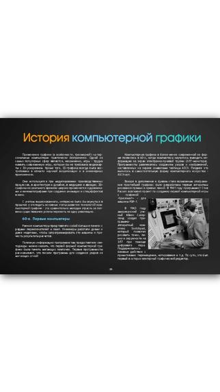 FPS Magazine