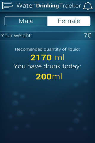 Water Drink Tracker Pro screenshot 3
