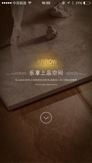 ARROW CERAMIC for iPhone