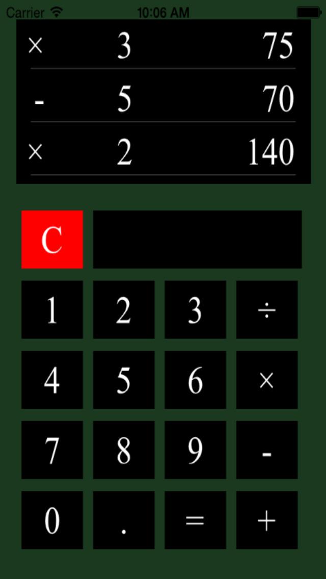 名单计算器  找到计算的步骤