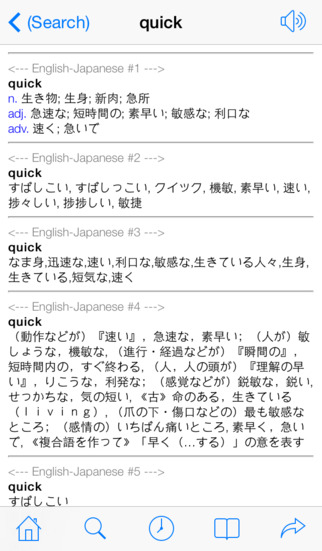 QuickDict Japanese-English