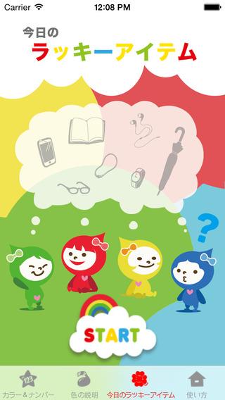 玩娛樂App|LUCKY N&C免費|APP試玩