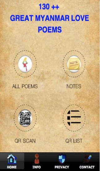 Myanmar Love Poems